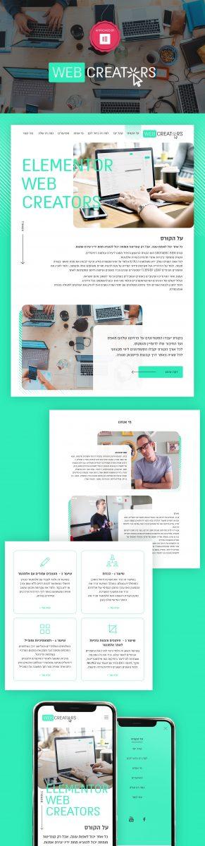 WebCreators (4)